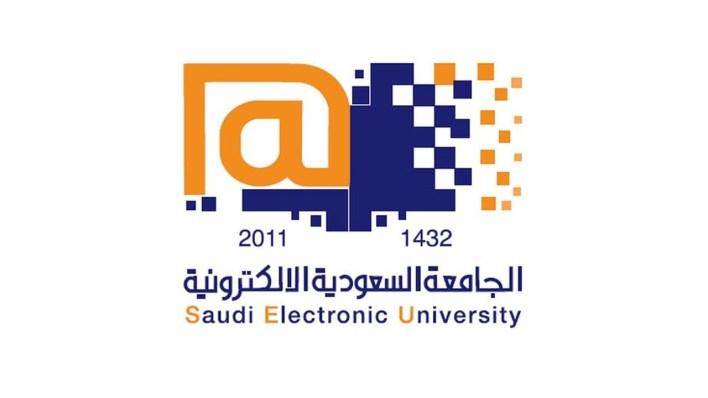 موعد تقديم ماجستير الجامعة السعودية الإلكترونية 1443