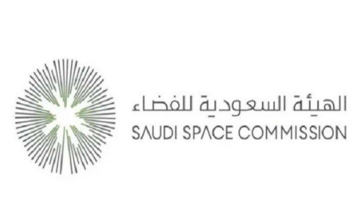 الهيئة السعودية للفضاء تعلن إطلاق أول برنامج ابتعاث خارجي (منتهي بالتوظيف)