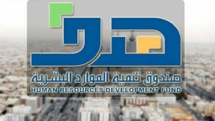 """""""هدف"""" يعلن أكثر من 1500 وظيفة بالقطاع الخاص والحكومي"""