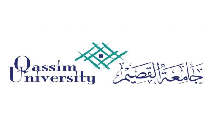 جامعة القصيم تعلن ( مواعيد القبول والتسجيل ) للعام الجامعي 1443هـ