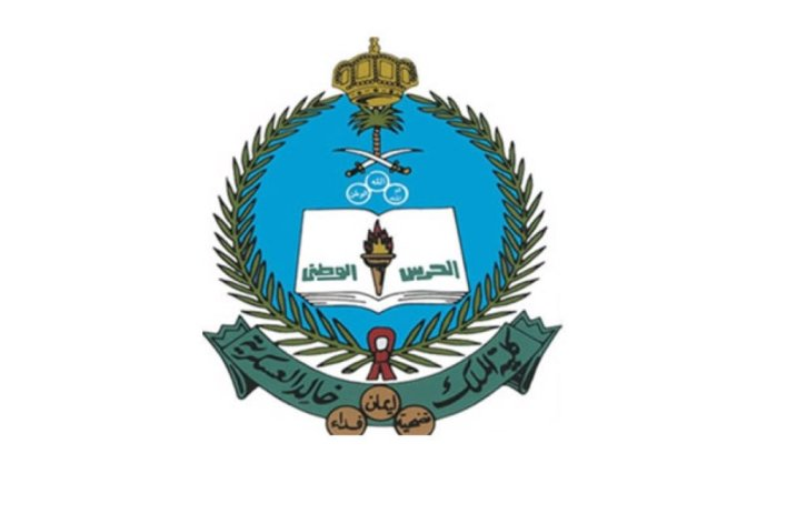 كلية الملك خالد العسكرية تعلن نتائج الترشيح للمرحلة التالية للجامعيين