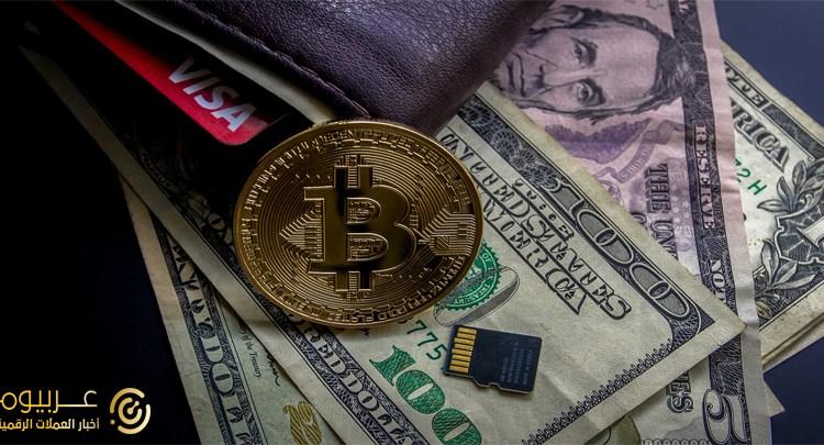 مستقبل العملات الرقمية 2021 - توقعات العملات الرقمية 2021 ...