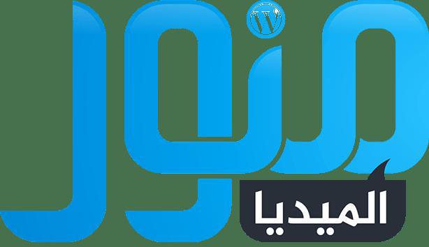 ووردبريس للعرب وقناة منور الميديا