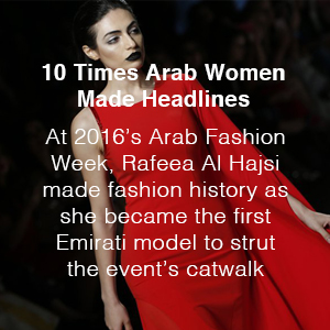 Arab Fashion Record-Emirati Women-Arab Women 50b24f5f2aa7c