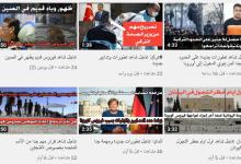 صورة قناة MD TV العربية على اليوتيوب لمتابعة اخر أخبار اللاجئين في اليونان واوروبا