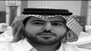 صورة وفاة الإعلامي القطري المعارض فهد بوهندي في السجون القطرية