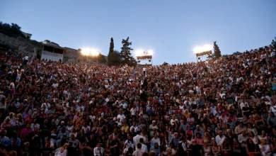 صورة الحفلات الموسيقية والمؤتمرات والمخيمات الصيفية تعود بدءا يوم الاثنين