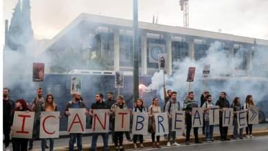 صورة تضامنا مع جورج فلويد | مظاهرات أمام السفارة الأمريكية في اليونان