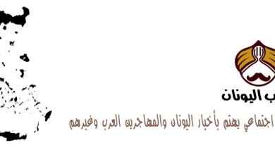 صورة تصاريح الاقامة الجاهزة الخاصة بحالات اللجوء بتاريخ 27/11/2020