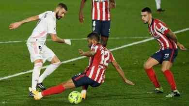 صورة الريال يفوز بقمة مدريد وينهي سجل اتلتيكو الخالي من الهزيمة