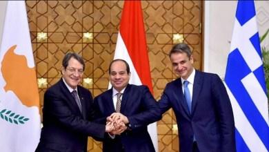 صورة الامم المتحدة تنشر اتفاقية ترسيم الحدود البحرية بين مصر واليونان