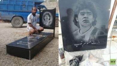 صورة مواطن إيراني من عشاق الراحل مارادونا يجعل له قبرا رمزيا في فناء منزله (صور)