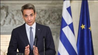 صورة الحكومة اليونانية تجري تعديلا الاول من نوعه في عهد كيرياكوس ميتسوتاكيس