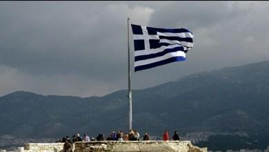 صورة اليونان تقرر توسيع مساحة مياهها الاقليمية في البحر الايوني