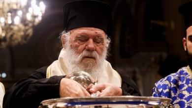 صورة ابرشية اثينا: يحترم رئيس الاساقفة جميع الاديان المعروفة