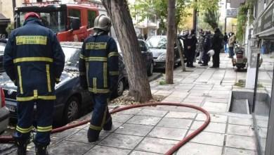 صورة بيرايوس: العثور على امرأة ميتة على شرفة وانباء تتحدث عن حريق