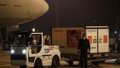 صورة مع وصول الدفعة الأولى:الصحة التركية توضح تفاصيل إعطاء لقاح كورونا