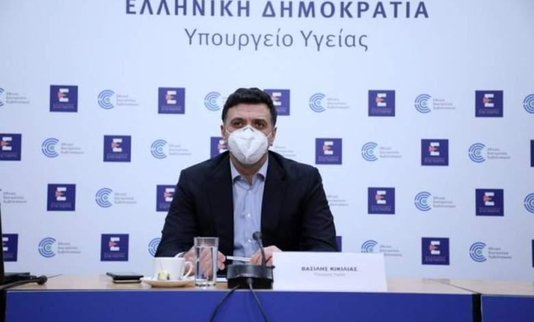 وزير الصحة اليوناني