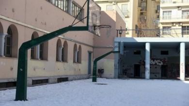 صورة الاحوال الجوية السيئة لياندروس: المدارس الابتدائية ورياض الاطفال مغلقة بسبب الصقيع