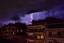 صورة الطقس: عاصفة قوية تضرب أتيكا ، وتساقط ثلوج على مشارف سالونيك