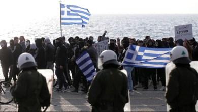 صورة حشد ضد الاغلاق في البرج الابيض في ثيسالونيكي