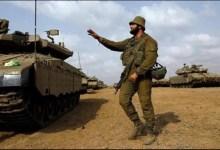 صورة اسلوب جديد للحرب ضد غزة