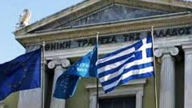 صورة محافظ بنك اليونان: نمو الاقتصاد اليوناني سيتجاوز 6٪  عام 2021
