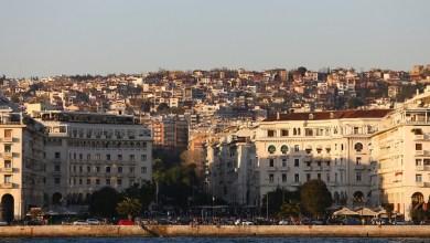 صورة زيادة كبيرة في أسعار الإيجارات السكنية في أثينا ، ثيسالونيكي
