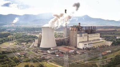 صورة PPC: تنهي سيطرة الدولة بعد 71 سنة من الاحتكار