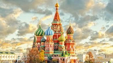 صورة الهجرة الى روسيا 2021 – 2022 الشروط والاوراق المطلوبة