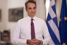 صورة ميتسوتاكيس يلتقي وزير الاستثمار السعودي في أثينا