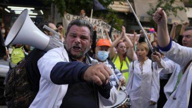 صورة اضراب و احتجاج لموظفي المستشفيات في أثينا