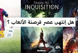 هل إنتهى عصر قرصنة الألعاب بعد إستخدام نظام حماية Denuvo DRM ونجاحه على لعبتى FIFA 15 & Lords of The Fallen