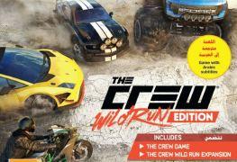 عرض إطلاق لعبة السباقات The Crew Wild Run مترجم للعربية