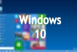 نظام ويندوز 10