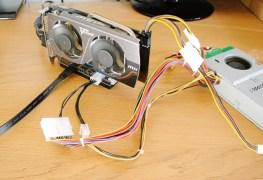 بطاقة رسومية مكتبية مع محول EXP GDC V6.0