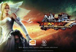 من المحتمل بأن يتم إطلاق لعبة القتالات Tekken 7 كحصرية على PS4