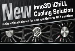Inno3D تقدم مشتت هوائي جديد من فئة iChiLL