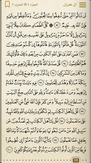 golden quran(6)