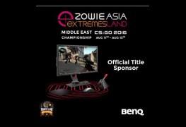 BenQ تعلن عن زوي ZOWIE كأول منتجاتها للرياضة الإلكترونية