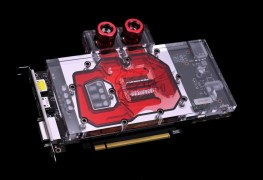 بلوك مائي لبطاقة انفيديا GTX 1050Ti