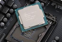 معالج إنتل i5-7600K