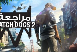 واتش دوجز 2 ثمبنايل Watch Dogs 2 Thumbnaill