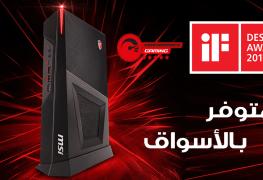 الحاسوب الصغير MSI Trident 3 ببطاقة GTX 1060 متوفر بسعر يبدأ من 900 دولار