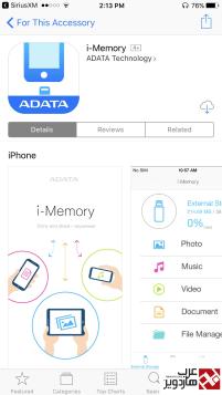 8195_06_adata-ai910-lightning-card-reader-plus-review_full