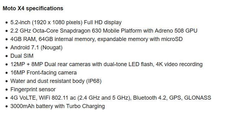 هاتف Moto X4