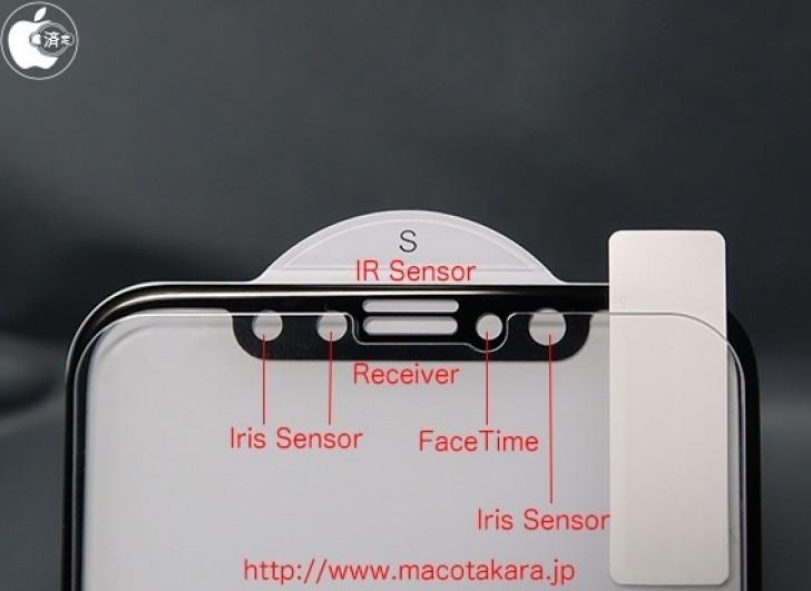 بهاتف Apple iPhone 8