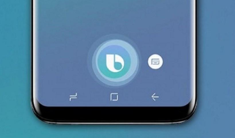 هاتف Galaxy S9 قادم بـ مستشعر بصمة الأصابع أسفل الشاشة