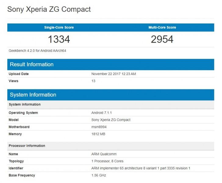 هاتف Sony Xperia ZG Compact