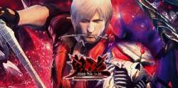 Devil May Cry Pinnacle Combat